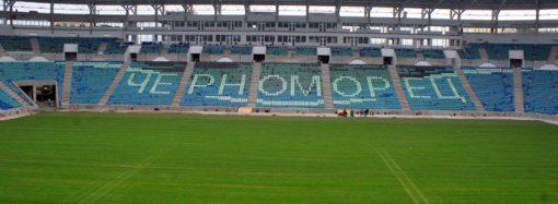 Покупателей на стадион «Черноморец» не нашлось, — СМИ