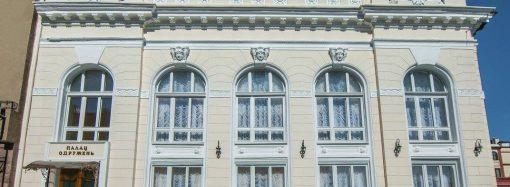 Не только «хатка Саакашвили»: где в Одессе можно заключить брак за сутки?
