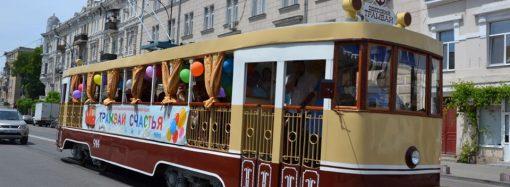 «Трамвайчик счастья» катает сегодня по Одессе детей и родителей