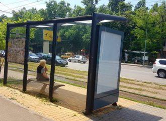 В Одессе могут появиться еще почти 30 новых остановок – где их установят?