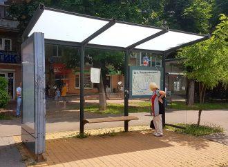 В Одессе обновят 50 остановок общественного транспорта
