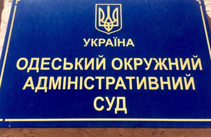 Кивалов и Киссе хотят через суд оспорить результаты выборов в Одессе и области