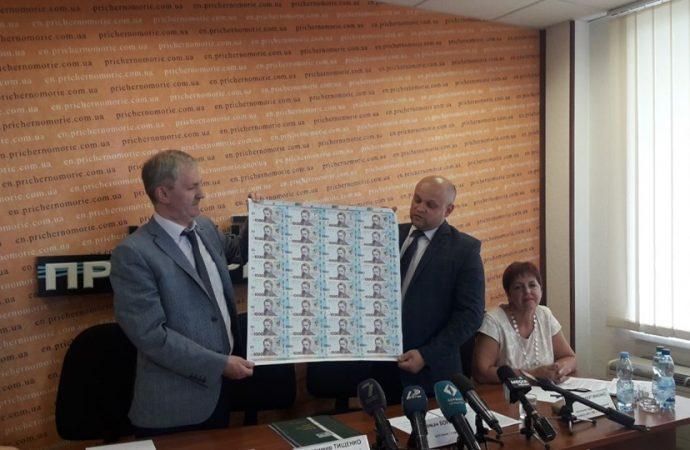 Оптимизация или инфляция? Новая купюра в тысячу гривен презентована в Одессе
