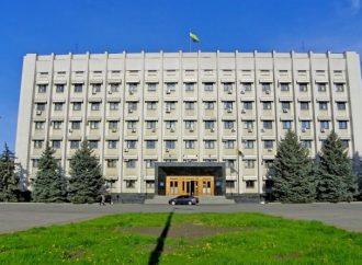 Кабмин согласовывает кандидатуру нового главы Одесской ОГА в закрытом режиме