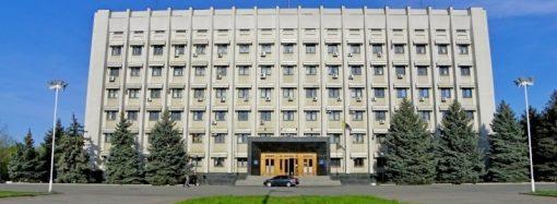 Коронавирусный скандал: вице-губернатор Одесской ОГА ходила на работу с «ковидом»