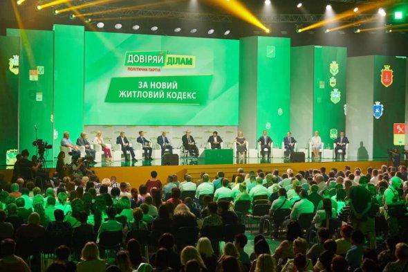 Мэры объединились для участия в парламентских выборах