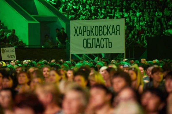"""2 июня в Харькове состоялся съезд партии """"Доверяй делам"""""""