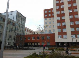 Где и какие административные услуги можно получить в Одессе? (обновлено)