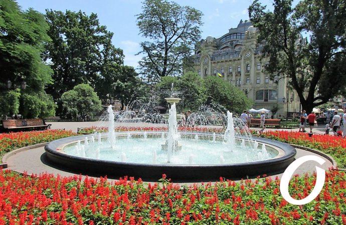 фонтан одесса горсад