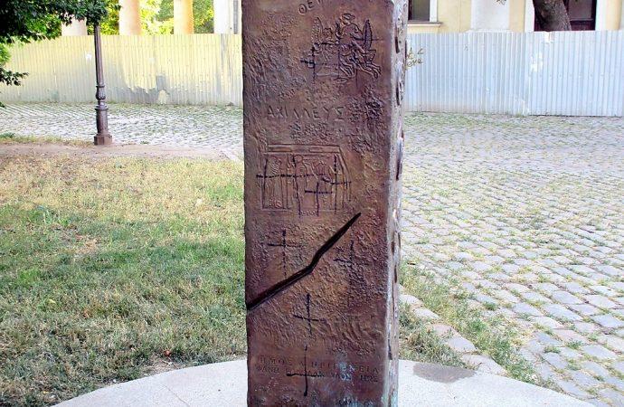 Одесский вандал испортил еще один памятник