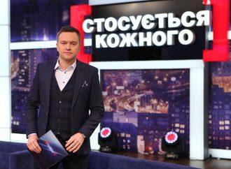 В ток-шоу «Касается каждого» – об убийстве 11-летней Даши Лукьяненко из Одесской области
