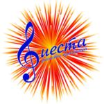 логотип «Фиеста»