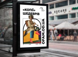 Креативность и знакомые символы: Одесский худмузей получил новый визуальный стиль