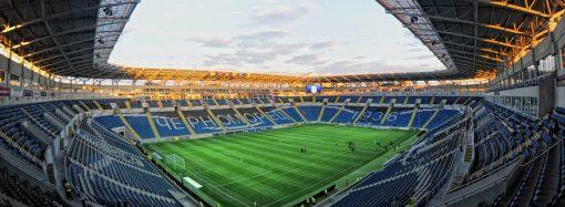 """Стадион """"Черноморец"""" снова попытаются продать на следующей неделе"""