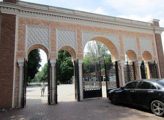 В Одесі на території парку «Преображенський» створять інтерактивний музей
