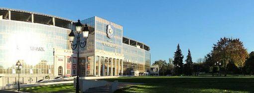 Стадион «Черноморец» больше не под арестом, аукцион состоится
