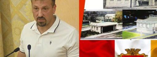«Бельгийские остановки» обещают реставрировать, а проект моста к Морвокзалу дорабатывают
