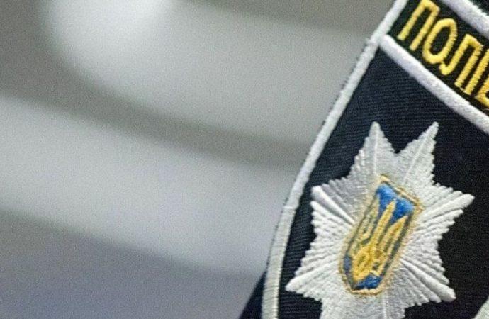 День полиции: как работают полицейские подразделения в Одесской области