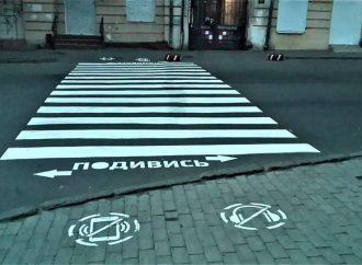Новые разметки для пешеходов рисуют даже дети