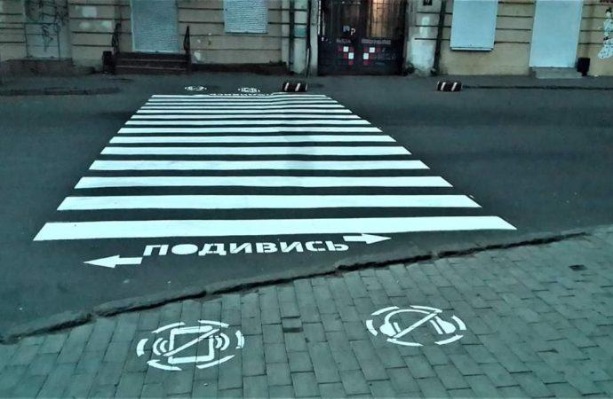 В Одессе планируют закупить устойчивую краску для дорожной разметки