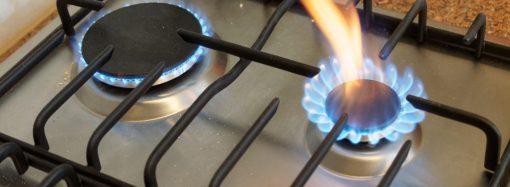 Как проверить качество газа?