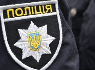 Полиция ищет взрывчатку в судах Одессы