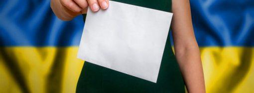 У Одесі створили тест, який допоможе перевірити свої політичні вподобання