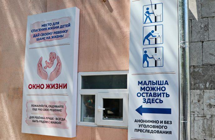 «Вікно життя»: в Одесі на базі пологового будинку створили бебі-бокс для матерів, які вирішили відмовитися від дитини