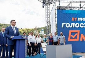 Евгений Мураев: Донбасс будет процветающим, а Украина – великой и равной со всеми соседями