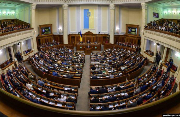 "Верховная Рада приняла ""Закон Даши Лукьяненко"""