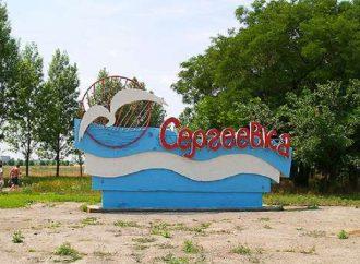Массовое отравление в летнем лагере в Одесской области: госпитализированы 46 детей