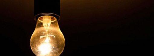 Відключення світла на 24 липня: які будинки в Одесі залишаться без електроенергії