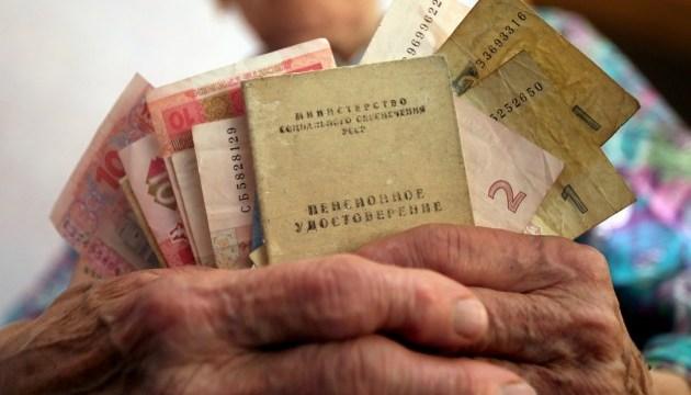 Пенсии-взятки и «вдовья касса»: когда и как появились пенсии?