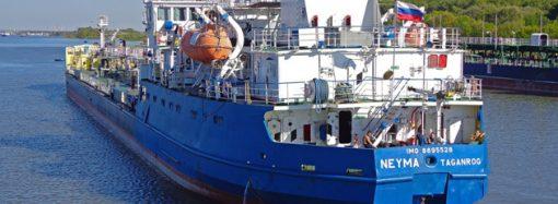 На Одещині СБУ затримала російський танкер, який блокував кораблі у Керченській протоці