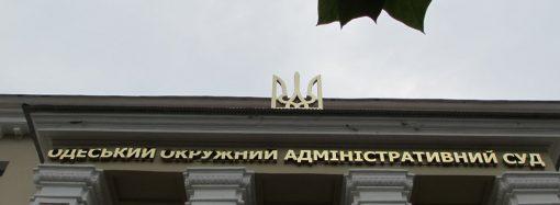 Активисты проиграли суд против утверждения проекта благоустройства Летнего театра