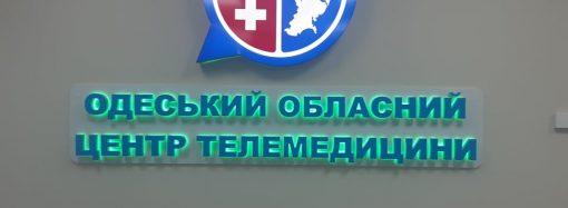 Как работает телемедицина в Одессе?
