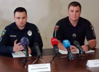 Начальник областной патрульной полиции временно отстранен от должности