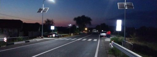 Трассу «Одесса-Рени» подсветят с помощью солнечных батарей