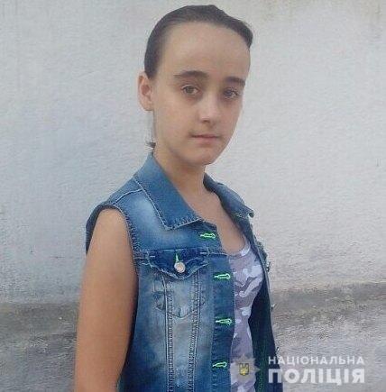 В Одесі уже кілька днів розшукують неповнолітню дівчину