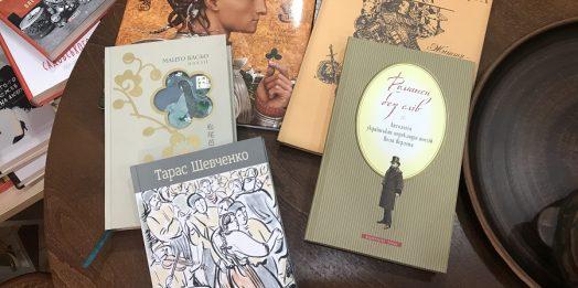 Книгомания. Как подтянуть иностранный язык с помощью художественной литературы