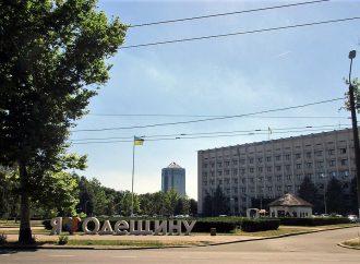 Одесский районный совет соберется на первую в истории сессию
