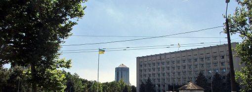 """""""Выборы через Фейсбук"""": в сети уже начали голосование за нового одесского губернатора"""
