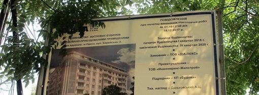 Что происходит в бывшем «Чайном квартале» Одессы