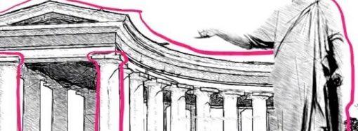 Афиша бесплатных событий Одессы на 19-21 июля