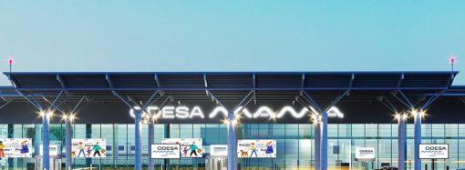 Кабмін виділив кошти на реконструкцію злітної смуги аеропорту «Одеса»