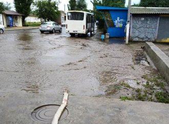 После сильных осадков в Одесской области целый город оказался под водой