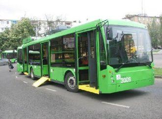 Какие автобусы будут возить в Одессе в июне 2020 года людей с инвалидностью