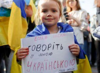 Развяжем язык: вступил в силу нашумевший закон об украинском языке