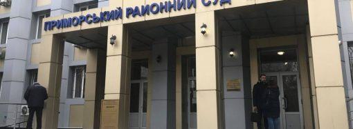 """Приморский суд сегодня начнет рассматривать новое """"дело Труханова"""" – о достоверности деклараций мэра"""