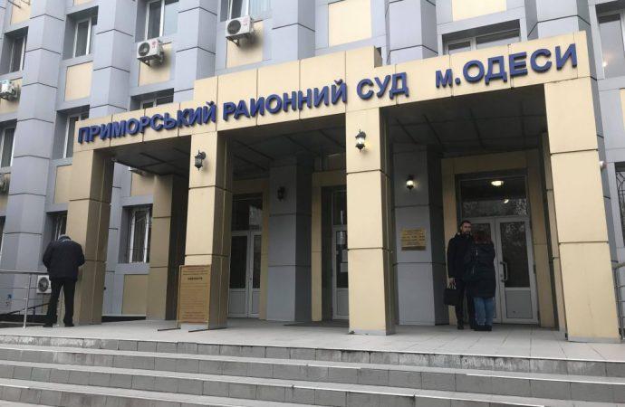 В Приморском суде Одессы прострелили окно судье